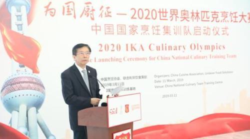 PK彩票国家烹饪队将参加2020世界奥林匹克烹饪大赛