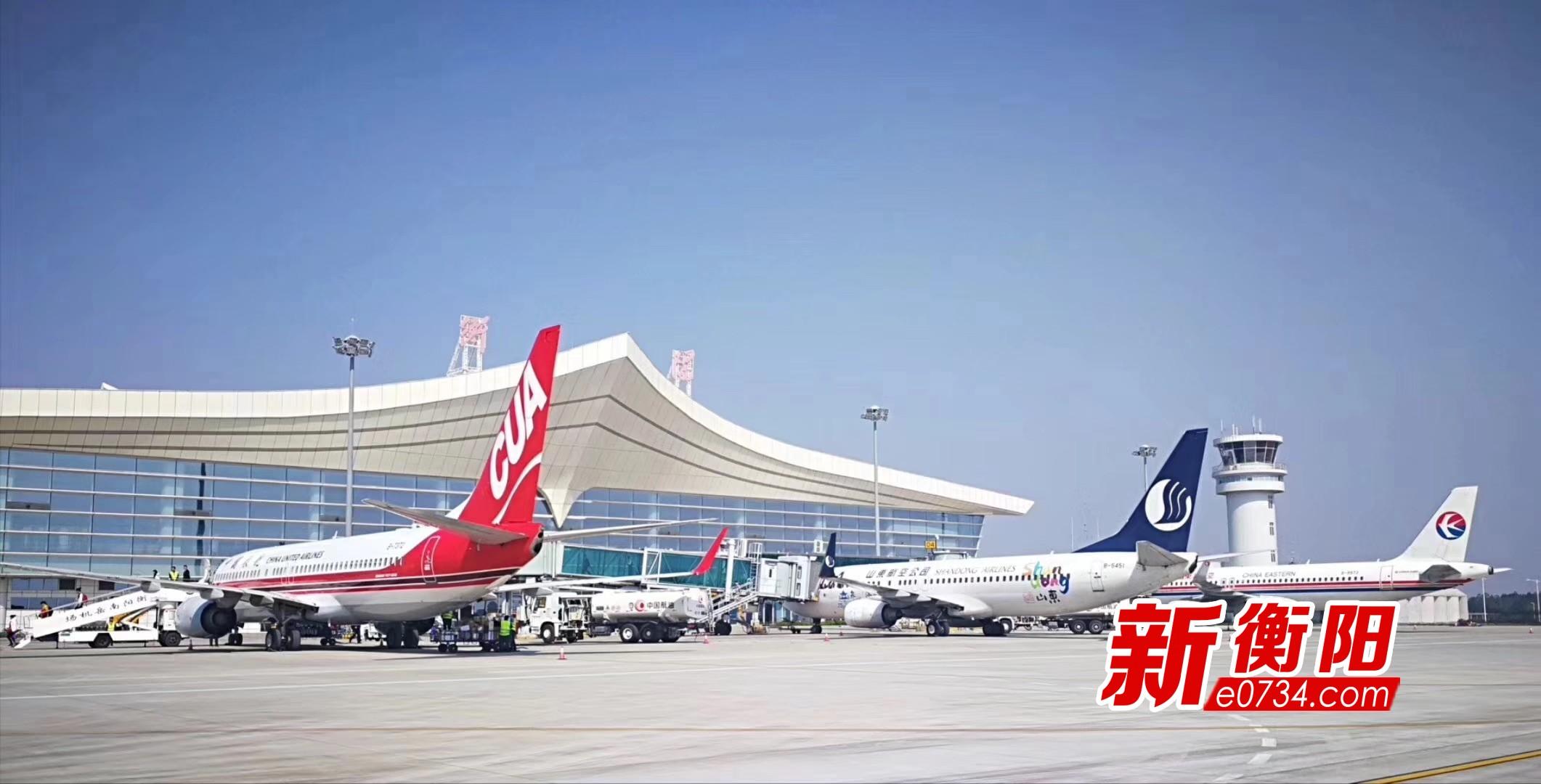 """衡阳南岳机场开通""""厦门=衡阳=鄂尔多斯""""航线"""