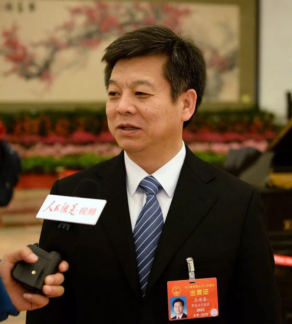 兩會訪談錄|王進喜:助力東北全面振興全方位振興