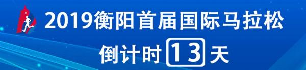 中國衡陽新聞網 www.njwbm.tw