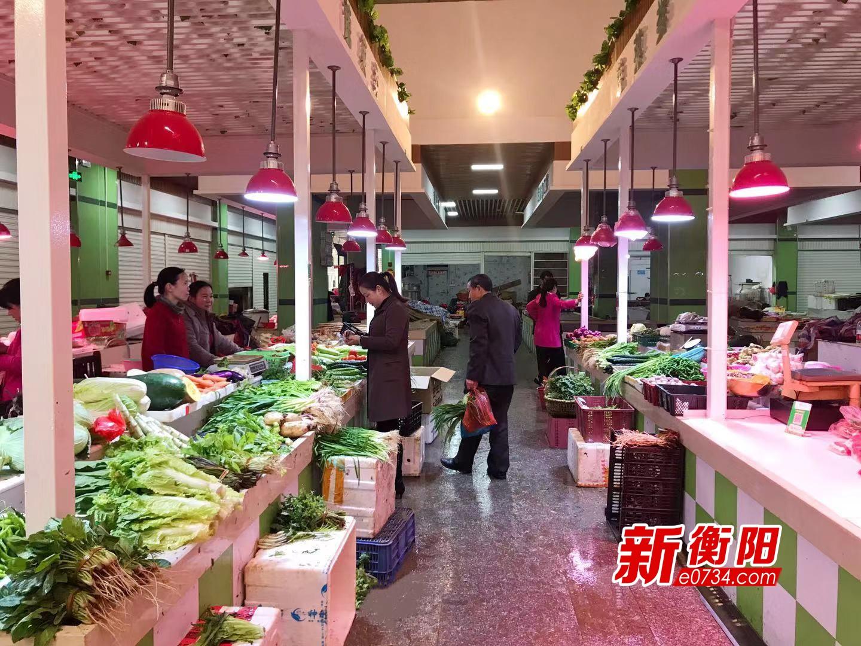 """衡陽城區38個農貿市場將""""顏值重塑"""" 年底完成升級"""