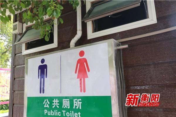 湘江风光带公厕设施损坏后续:损坏设施已维修