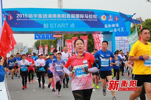 2019衡陽首屆國際馬拉松賽15000人激情開跑