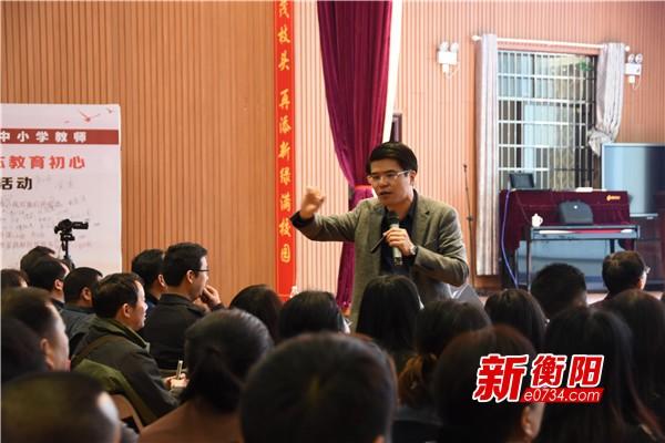 关注青少年心理健康 南岳600名教师学习读画识童心