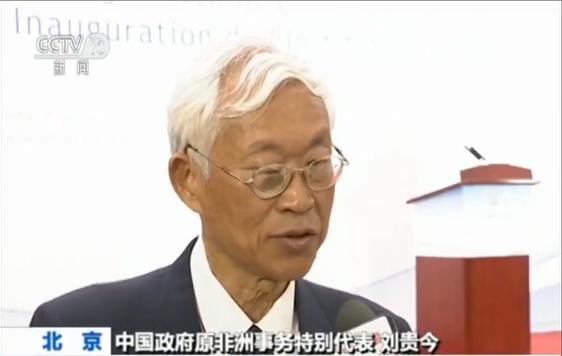 中国非洲研究院在北京成立