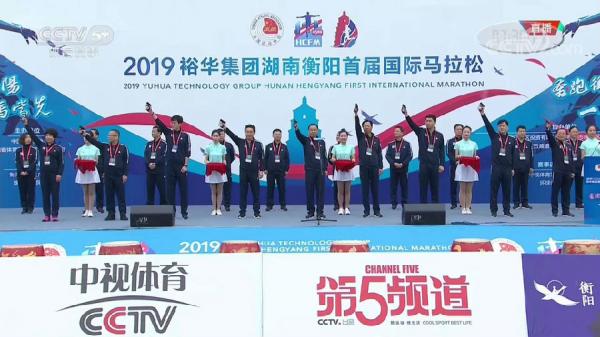 松木中隊圓滿完成衡陽市首屆國際馬拉松賽安保任務