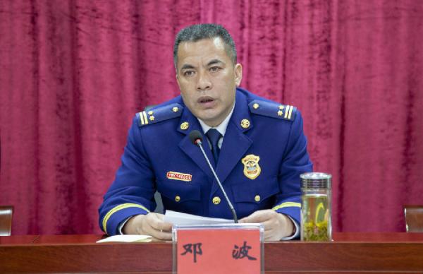 中國衡陽新聞網 www.rcbbb.icu