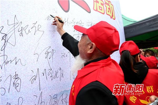 """""""衡阳群众""""在行动:南岳区倡议?#26376;?#28216;乱象说""""不"""""""