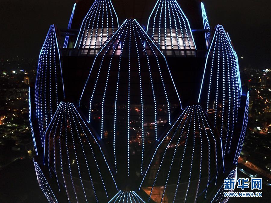 """(國際·""""一帶一路""""高峰論壇·圖文互動)(2)通訊:映月蓮花別樣明——探訪竣工在即的科倫坡蓮花電視塔"""