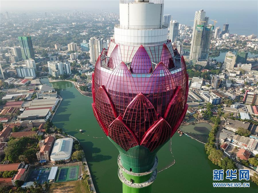 通訊:映月蓮花別樣明——探訪竣工在即的科倫坡蓮花電視塔