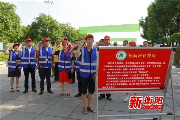 衡阳市河长制工作考评出炉 雁峰区获全市先进称号