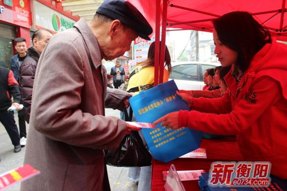"""东风街道""""衡阳群众""""街头宣传扫黑除恶专项斗争"""