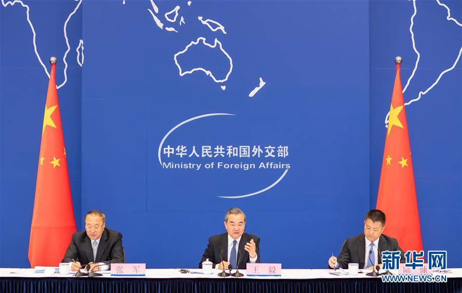 """外交部就習近平主席出席第二屆""""一帶一路""""國際合作高峰論壇舉行中外媒體吹風會"""
