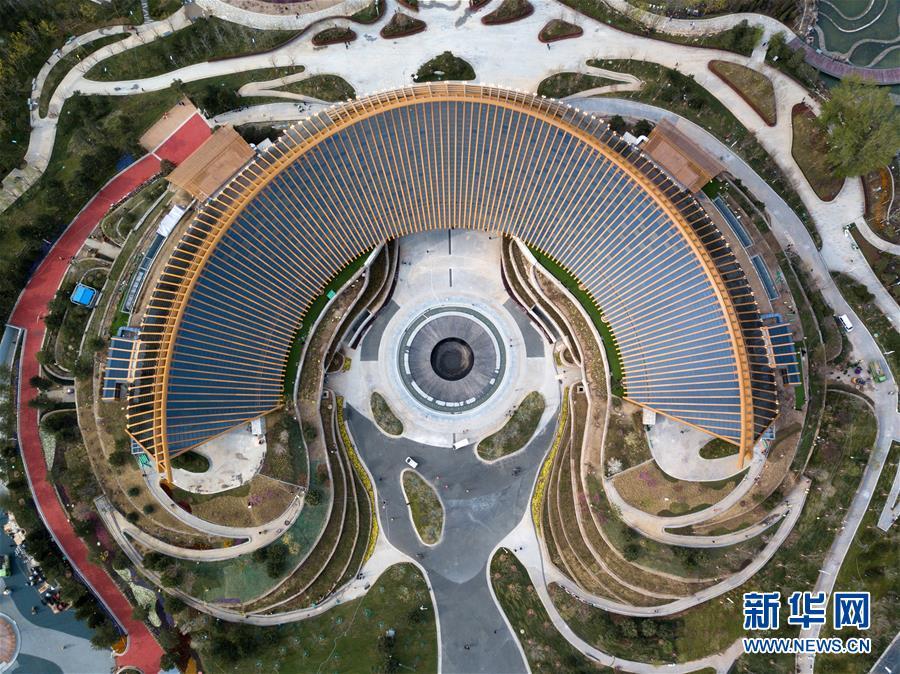 展示中國之美 共奏綠色樂章——2019年中國北京世界園藝博覽會籌辦紀實