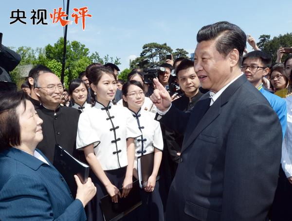 【央視快評】發揚五四精神 為實現中國夢不懈奮斗