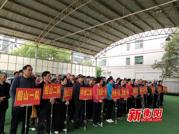 """衡阳县举办迎五一老年门球比赛 尽显""""夕阳红""""风采"""