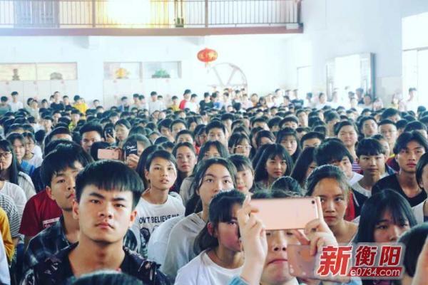 中国衡阳大发湖南极速快三网 www.e0734.com