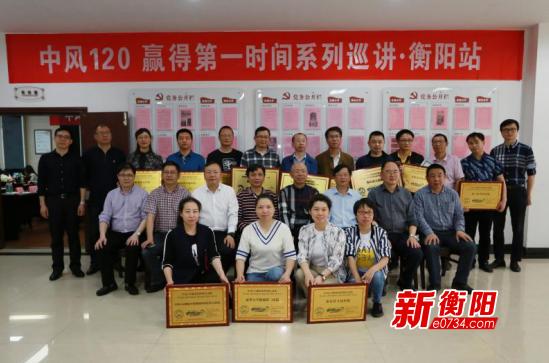 """全国首家市级中风""""120""""特别行动组分站落户衡阳"""