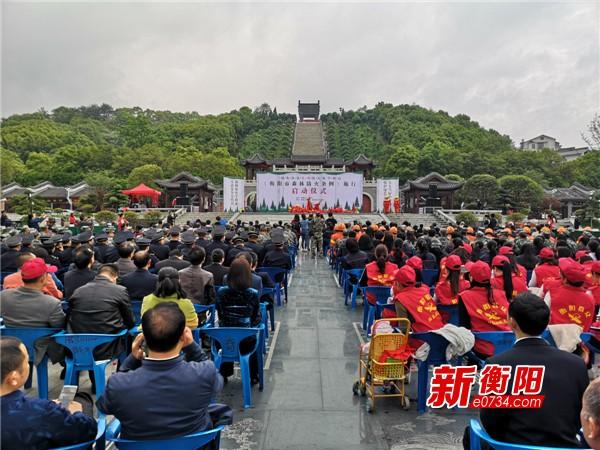 《衡阳市森林防火条例》将于今年5月1日正式施行