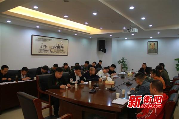 """打造应急""""铁军"""" 衡阳市应急管理局召开青年座谈会"""