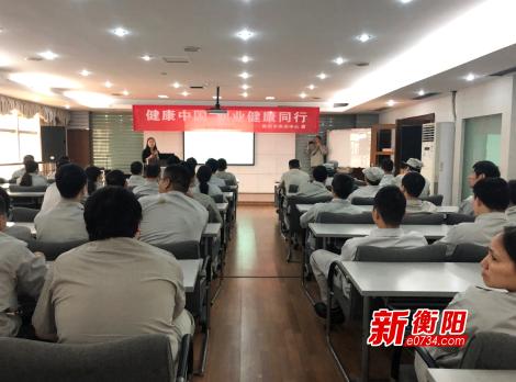 """庆""""五一"""":衡阳市送《职业病防治法》进企业"""