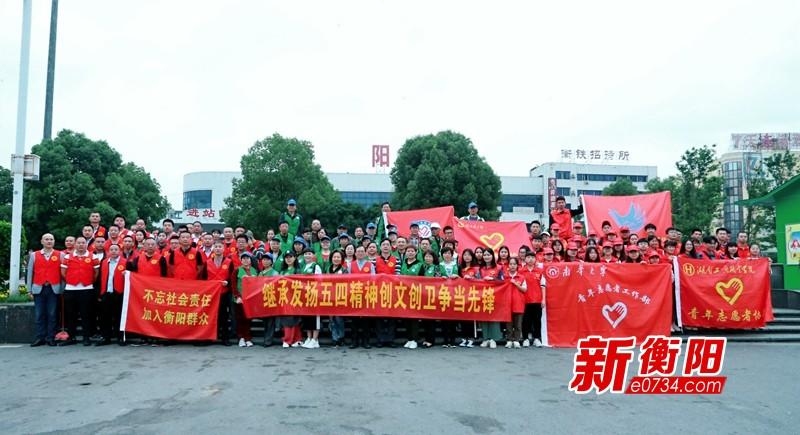 """纪念""""五四"""":""""衡阳群众""""积极参与公交劝导活动"""
