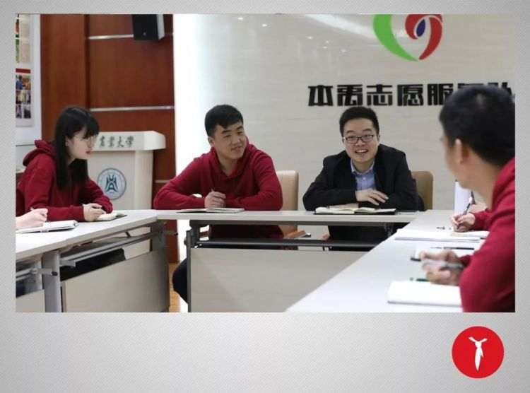 新青年|@总书记:中国的未来,请您放心!