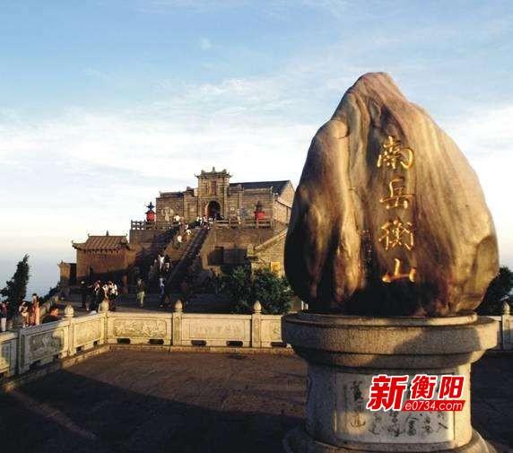 衡阳五一接待游客208.33万人次 实现双增长
