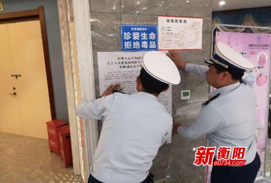 衡南消防大队:筑牢大型商业综合体消防安全防线