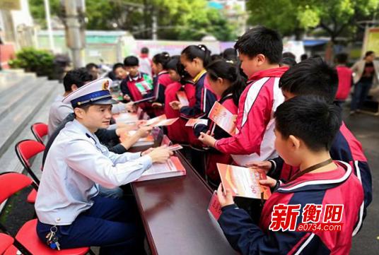 """蒸湘区联合组织开展""""5·12""""防灾减灾主题宣传"""