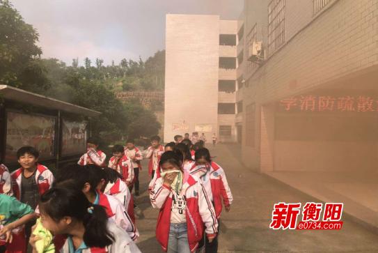 """常寧大隊聯合學校開展""""5.12""""防火減災疏散演習"""