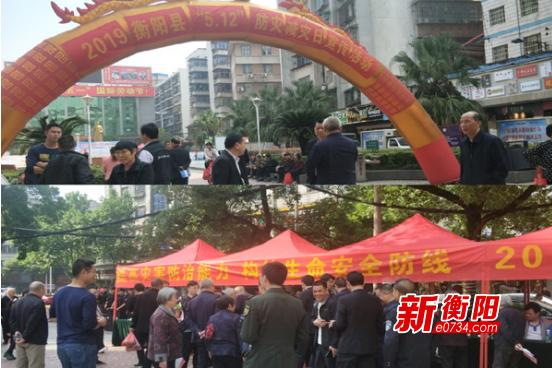 """衡阳县大队积极开展""""5.12防灾减灾日""""消防宣传"""