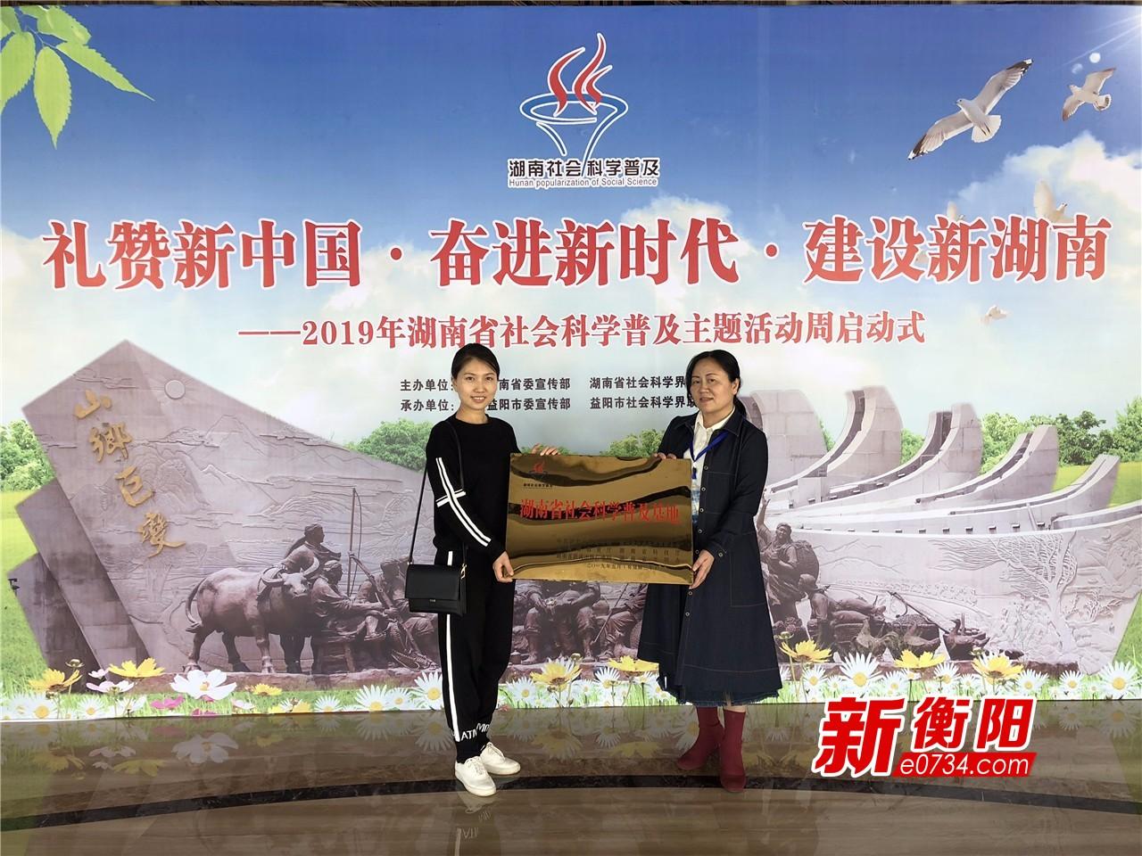 湖南高铁职院高铁文化中心被认定为省社科普基地