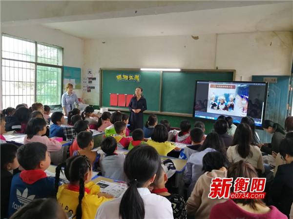 衡阳送教下乡促均衡发展 甘泉小学公开课暖心开讲