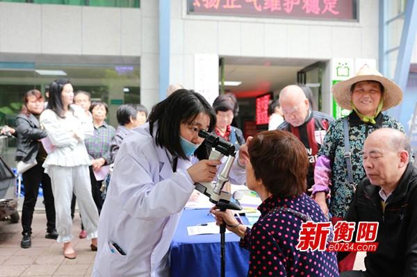 """衡阳首家社区""""爱眼E站""""开放 提供便捷诊疗服务"""