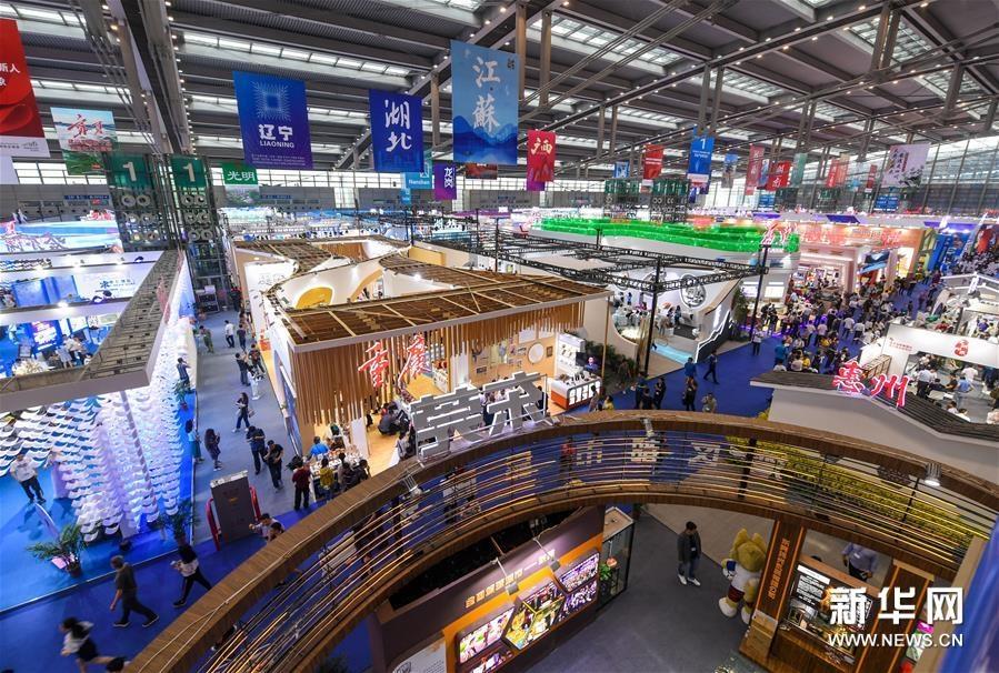 第十五屆文博會在深圳開幕
