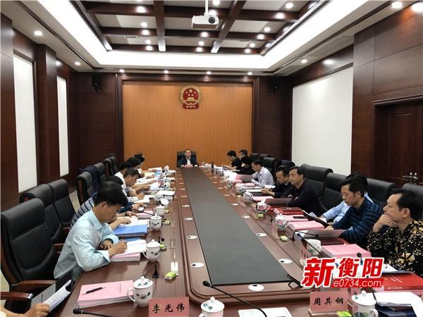 衡阳市十五届人大常委会第22次会议于明日召开