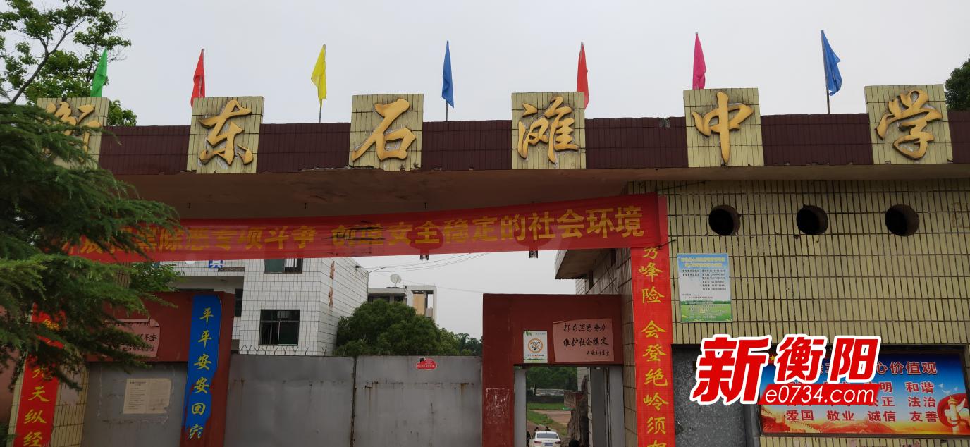 身边雷锋·衡阳好人:乡村教师刘志坚的爱和教育