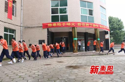 衡南开展2019年度防灾减灾宣传暨消防演练活动