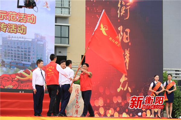 """加大""""衡陽群眾""""品牌創建 衡南志愿服務再升級"""
