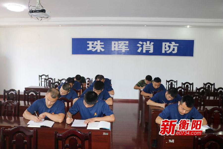 珠晖大队组织抄写训词  激励为应急救援添砖加瓦