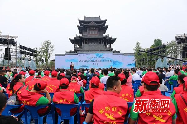中國(衡陽)船山書院文化旅游周在東洲島開幕
