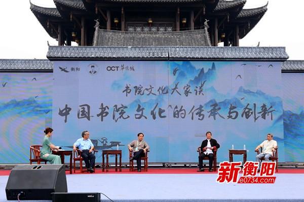 《百家講壇之天地大儒王船山》首播引衡陽觀眾熱議