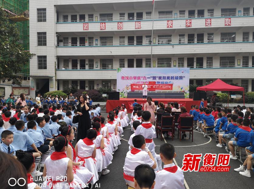 """珠晖区控烟宣传进校园""""争做不抽烟的新一代"""""""