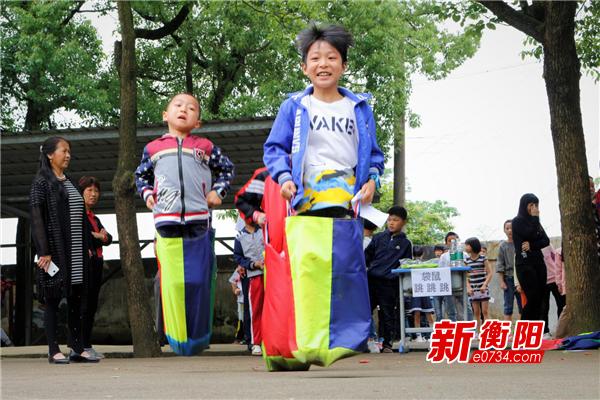 衡东县开展校园趣味运动会 关爱未成年人成长