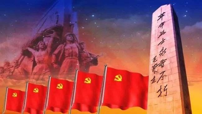 《共和國英雄》(二)序曲:中國的天空
