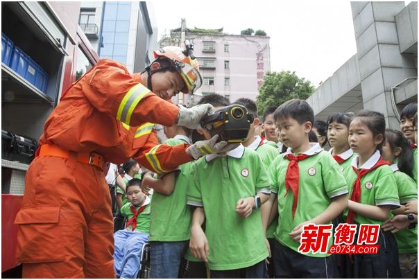 衡阳市消防支队联合华新小学开展消防逃生疏散演习