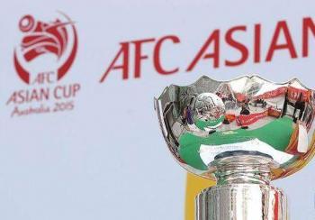 中国正式获得2023年第十八届亚洲杯主办权