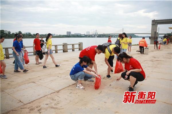 """美丽雁城我是行动者 """"衡阳群众""""纪念世界环境日"""