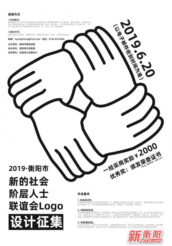 中国衡阳新闻网 雄鹿队英文 www.xoaoi.club